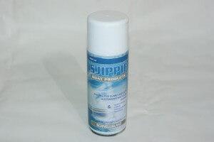 Reinigungs Produkte von Sjippie Boatsprodukt